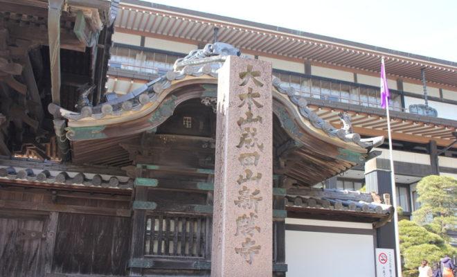 終夜運転(2019年の大晦日)で成田山新勝寺へ初詣は行けるのか?電車の終夜運転は実施される!