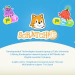 スクラッチジュニアは年長ぐらいから小学校低学年でも取り組める無料のプログラミングツール!